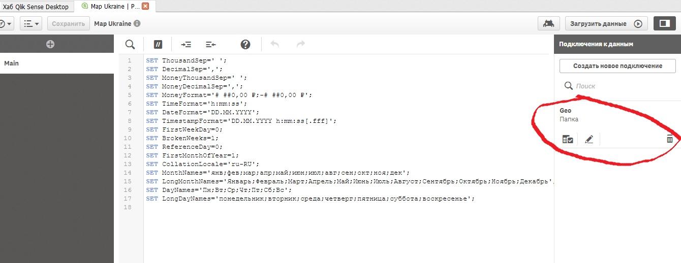 Solved: KML and Qlik Sense - Qlik Community