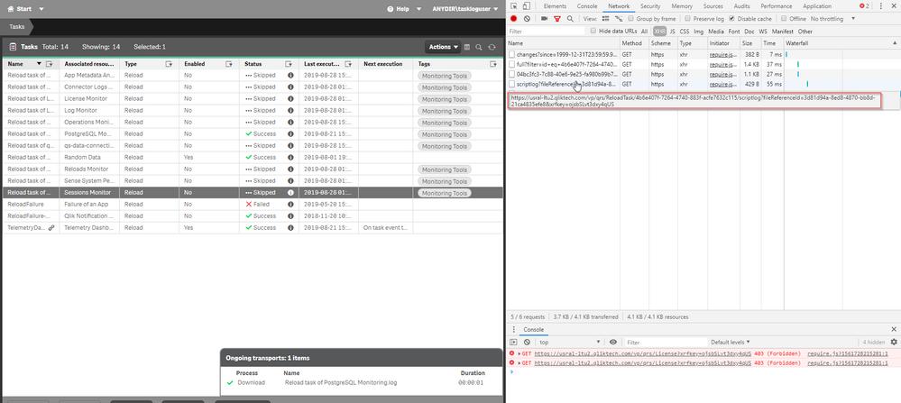 qrs-dev_tools.png