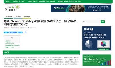 qsd-freemium.png