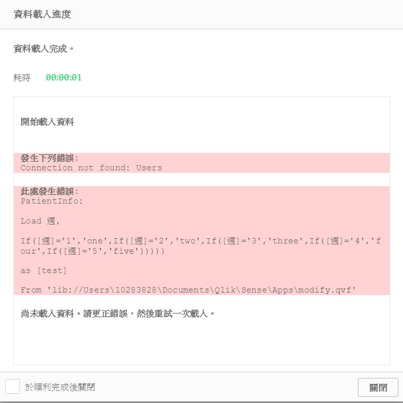 Solved: Re: LIB problems - Qlik Community
